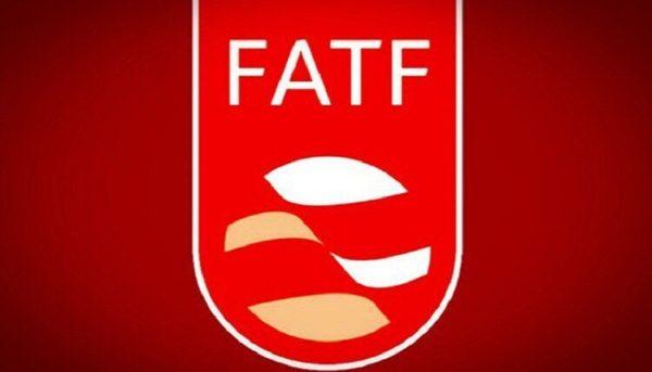 FATF چیست؟
