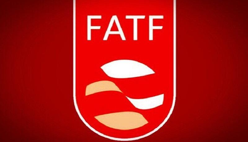 نتیجه تصویری برای FATF