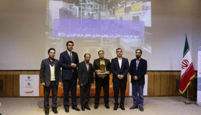 گروه قطعهسازی کروز لوح زرین شرکت نوآور محصول برتر ایرانی را دریافت کرد