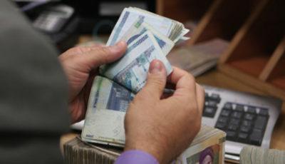 رشد ۱۰ درصدی مانده تسهیلات اعطایی بانکها در ۹ ماهه نخست امسال