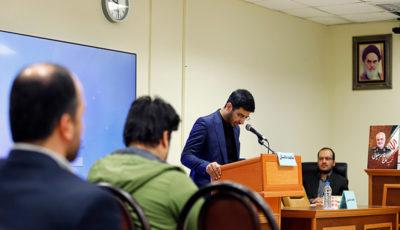 جزئیات جلسه اول دادگاه روحالله زم