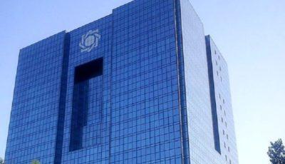 بانک مرکزی موظف به پرداخت تنخواه به سازمان هدفمندسازی یارانهها شد