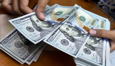 قیمت دلار در سامانه نیما بالا رفت / نرخ ارز نیمایی در ۲۲ اردیبهشت ۹۹