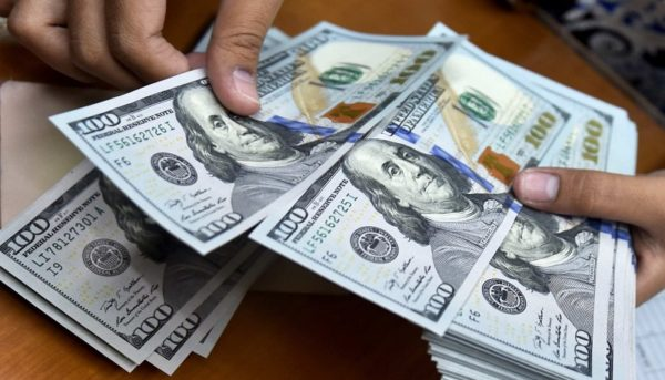 دلار در سامانه نیما وارد کانال ۱۴ هزار تومان شد / نرخ ارز نیمایی در ۲۰ فروردین ۹۹