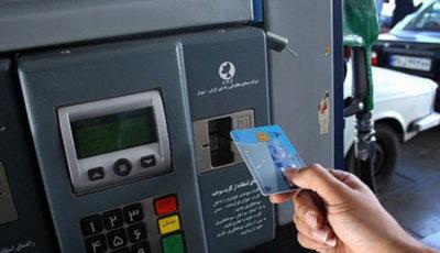 تبادل اسكناس در پمپ بنزینها ممنوع است