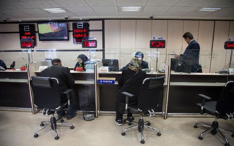 اعلام ساعت کاری بانکها در هفته آینده