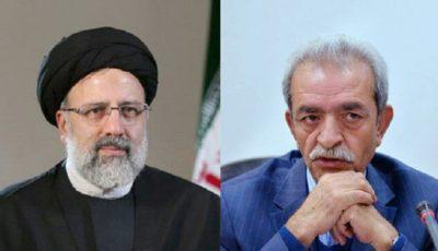 شرایط عسر و حرج برای اسفند تا خرداد درنظر گرفته شود