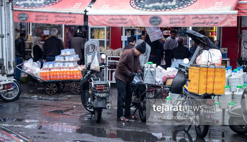 بازار کالای خوراکی