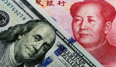 پول ملی چین دوباره قدرت گرفت / رشد 1.2 درصدی ارزش یوان در 2 هفته اخیر