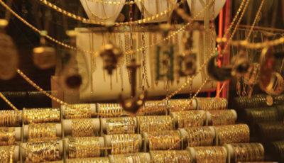 دوشنبه در بازار طلا و سکه چه گذشت؟ / قیمت طلا و دلار امروز 98/12/26