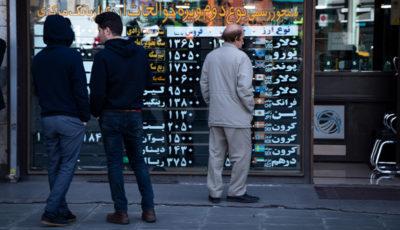 سیگنال جدید برای بازارها / لغو تحریمهای ایران چقدر جدی است؟