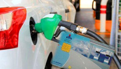 آخرين خبرها درباره سهمیه بنزین نوروز