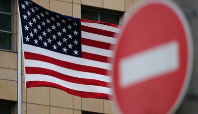آمریکا برخی فلزات را تحریم کرد