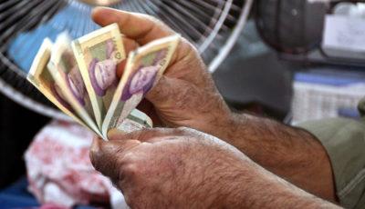 حقوق اسفند ماه چه زمانی واریز میشود؟