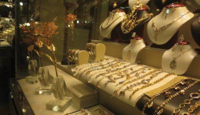 امروز در بازار طلا و سکه چه خبر بود؟ / قیمت طلا و دلار امروز ۹۹/۱/۷