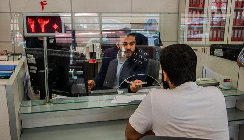 اقساط کسر شده وامها باید به حسابها مشتریان مسترد شود