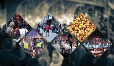 آنچه در بازارهای شب عید سال ۹۷ گذشت (گزارش تصویری)