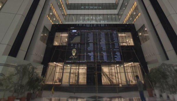 بورس در هفته دوم نوروز چه میشود؟ / سیگنالهای امیدبخش برای سهامداران
