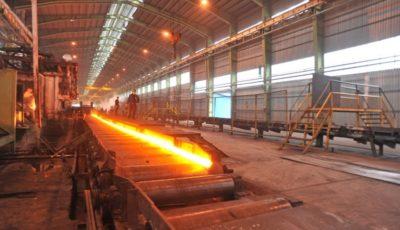 آخرين وضعيت بازار فولاد