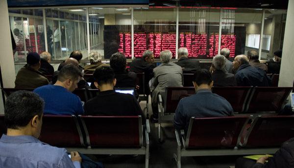 پایان سبز بورس در روز اختلال در هسته معاملاتی / ارزش معاملات روزانه بورس به ۵۶ هزار میلیارد ریال رسید