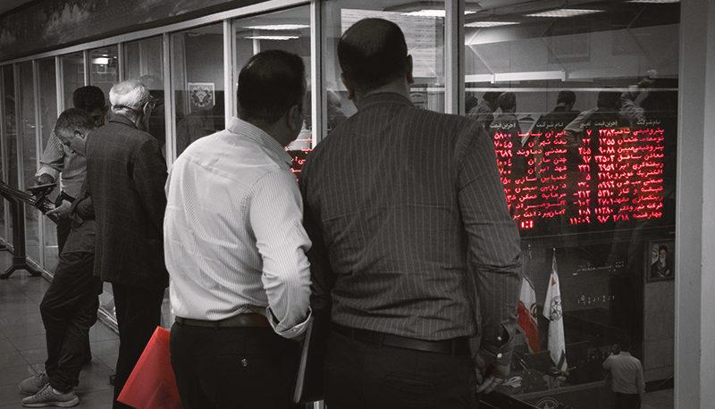 تعیین محدودیت حجمی جدید در معاملات فرابورس