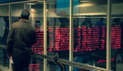 عملکرد بورس در اولین روز هفته / شاخص ۱۱ هزار واحد رشد کرد