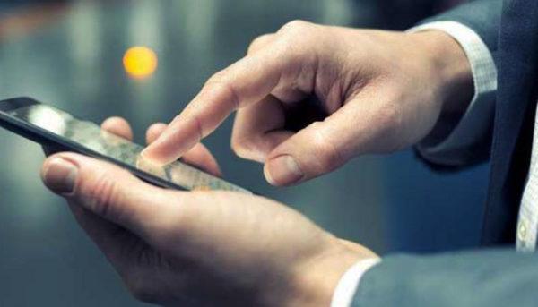 آیا پیامک گران میشود؟