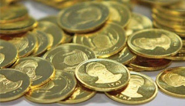 آخرین قیمت طلا پیش از امروز ۳۱ خرداد