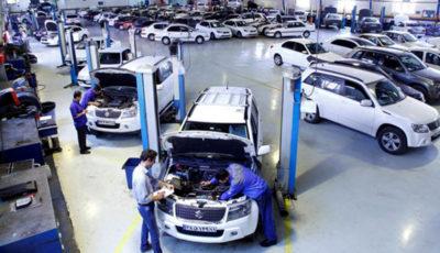 جزئیات استخدام در ایران خودرو