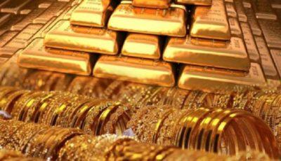 چرا با وجود کاهش نرخ بهره، طلا گران نشد؟