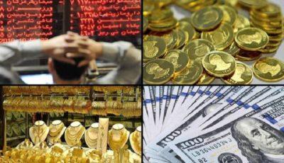 سکه و طلا پیشتازان آخرین ماه سال ۱۳۹۸ / دلار در اسفند چقدر سودده بود؟