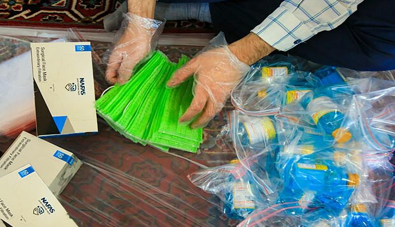 سازمان اموال تملیکی واگذاری آنی کالاهای پزشکی را ابلاغ کرد