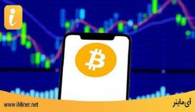 چطور بیت کوین Bitcoin را بفروشیم؟