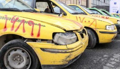 طرح جایگزینی ۱۲۹ هزار تاکسی فرسوده ابلاغ شد