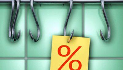 تغییر نرخ سود سپرده در سال جاری چقدر محتمل است؟
