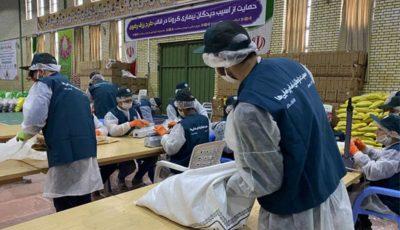 قطعهسازی که علاوه بر کارکنان، همشهریان و نیازمندان را در مییابد