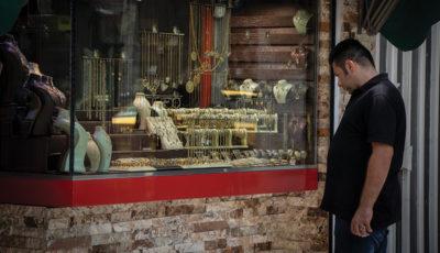 ارائه پیشنهاد بسته حمایتی از صنف طلا و جواهر