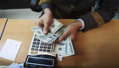 گزارش جدید معاملات مربوط به عملیات بازار باز