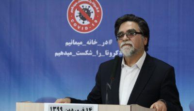 آمادگی ایران برای انتقال تجربیات مقابله با کرونا به سایر کشورها