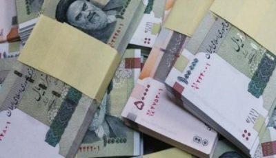 پرداخت حقوق از خرداد مشروط میشود