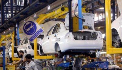 امسال تولید خودرو کاهش مییابد؟