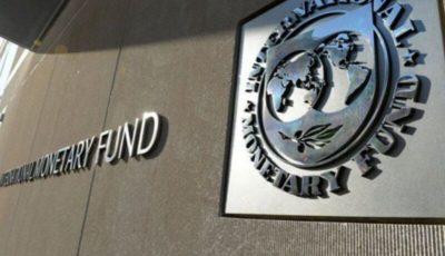 راههای پیشروی صندوق بینالمللی پول برایپرداخت وام به ایران