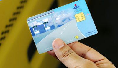 مدت زمان صدور کارت سوخت چند روز است؟