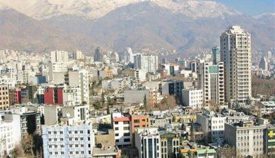 قیمت خرید آپارتمان در تهران چقدر است؟