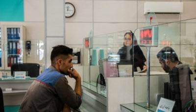اقدام عجیب بانکها علیه بورس / نرخ سود بانکی خودسرانه افزایش یافت؟