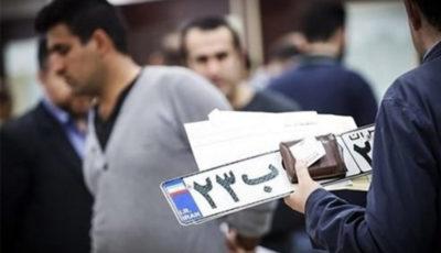 تعویض پلاک در تهران اینترنتی شد