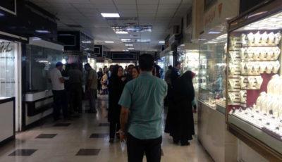 پیشبینی قیمت طلا امروز 16 مهر 99