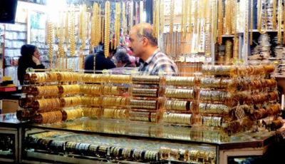 آیا طلا در ماه رمضان ارزان میشود؟