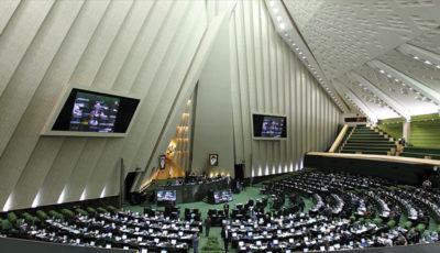 شکایت مجلس از روحانی به قوه قضائیه ارجاع شد