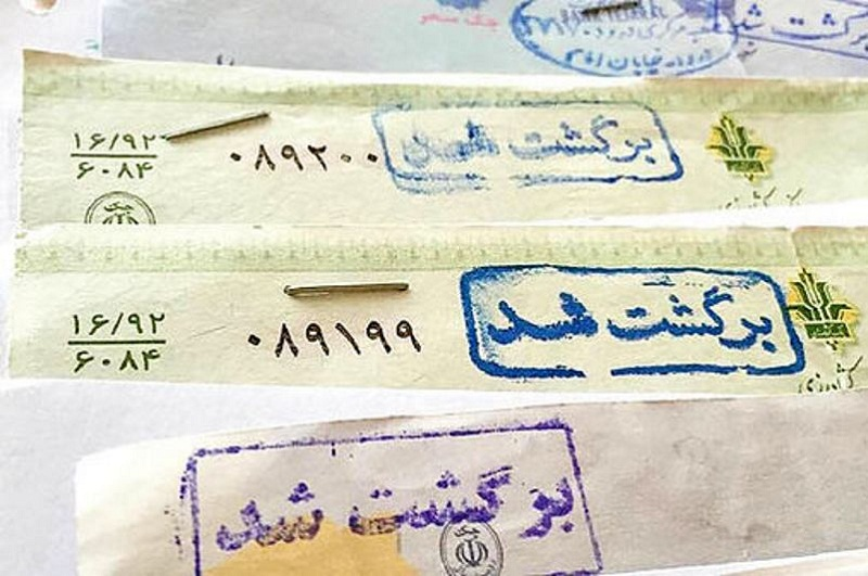 ابلاغ بخشنامه لغو محرومیتهای ۳ ماه دارندگان چک برگشتی